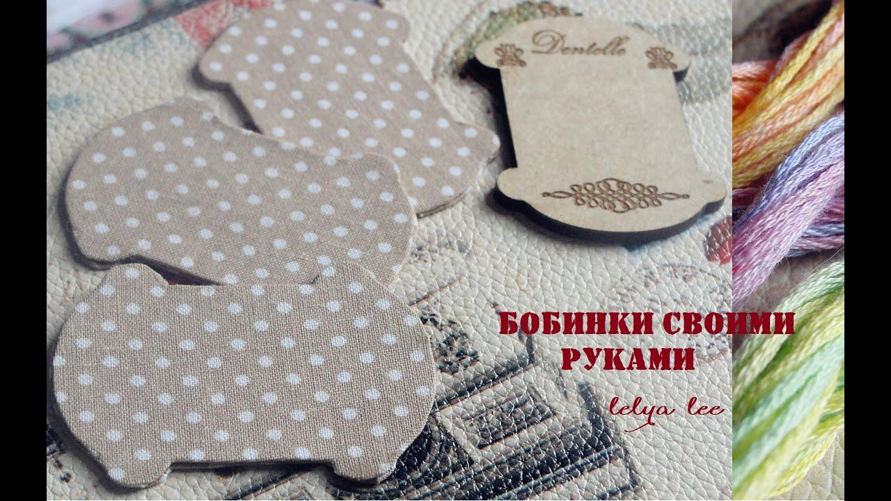 Первая вышивка своими руками