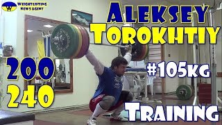 Aleksey Torokhtiy (UKR, 105KG) | Olympic Weightlifitng Training | Motivation