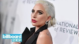 Lady Gaga's 'Do What U Want' Featuring R. Kelly Not Available on Streaming Services | Billboard News