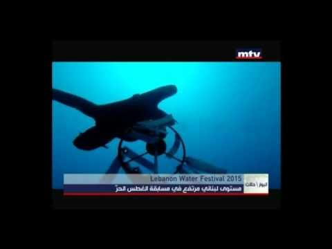 MTV Lebanon Sport report on Lebanon Water Festival Apnea Contest.