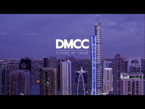 DMCC - Future of Trade (Mandarin)