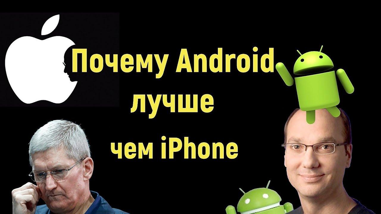 25 сен 2017. У этих телефонов есть по крайней мере один несомненный недостаток — цена; самая дешевая модель будет стоить 57 тысяч рублей.