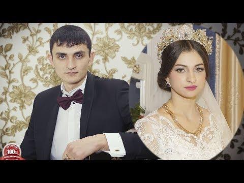 По цыганским обычаям. Благословение молодоженов. Свадьба Яна и Лены часть 4