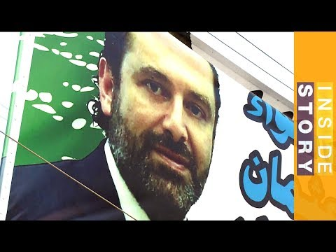 Why is Lebanese PM Saad Hariri still in Saudi Arabia? - Inside Story