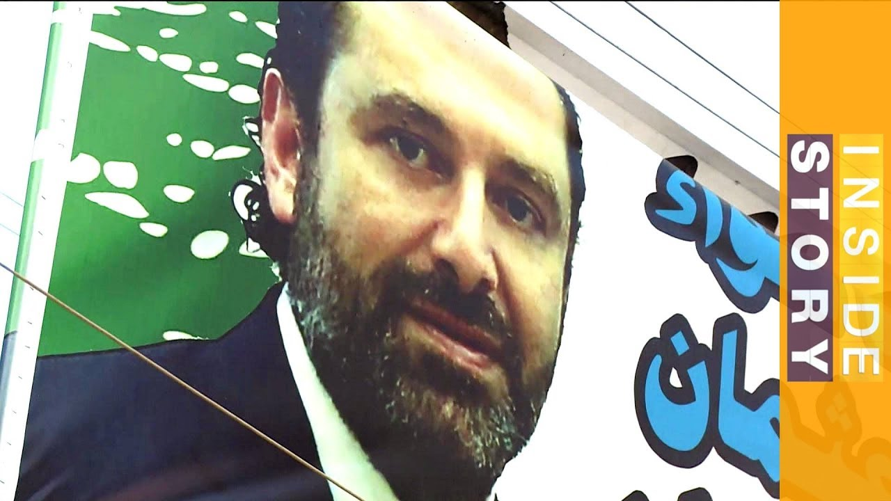 Inside Story - Why is Lebanese PM Saad Hariri in Saudi Arabia?