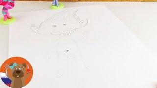 Рисуем троллей   Рисунок к фильму TROLLS   Урок рисования для детей