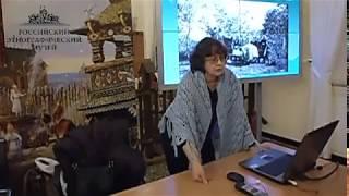 Л. В. Королькова. Лекція «Іграшки та ігри в традиційній культурі фінно-угорських народів Пн-Заходу»