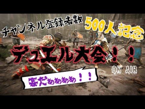 『フォーオナー』ヒーロービデオ 侍「野武士」