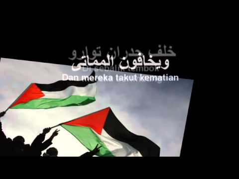 Gegarkan Keamanan Israel   Al Wa'd امن اسرائيل فرقه الوعد  lirik & terjemahan