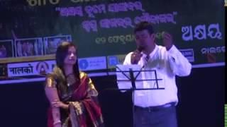 NIJHUM RATIRA SATHI- Song of Akshaya mohanty & S. Janaki