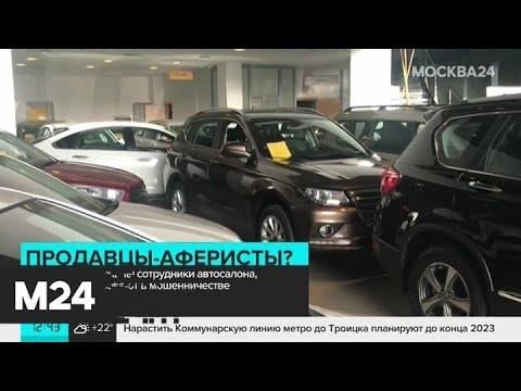 Бруклин автосалон москва цены в автосалонах москвы на киа сид