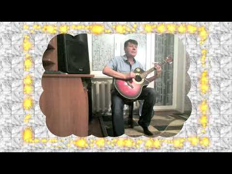 Солнечный зайчик - популярная дворовая песня семидесятых . Виртуальные братаны .