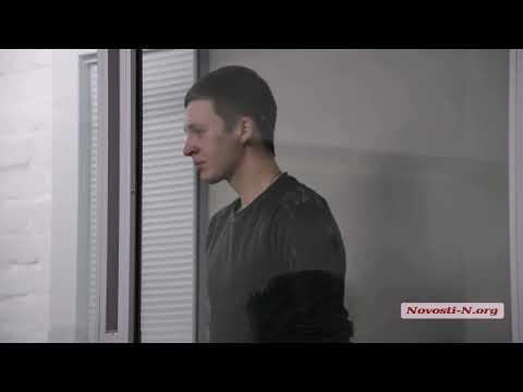 Новости-N: Подозреваемый в смертельном ДТП расплакался в зале суда