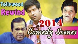 tollywood rewind 2014 - telugu back 2 back comedy scenes