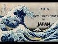 [SURF JAPAN] TOP 6 BEST SURFS SPOTS IN JAPAN