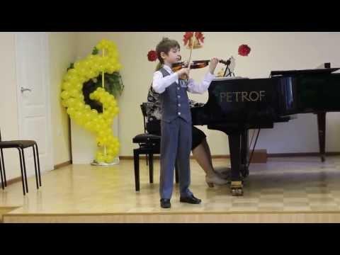 Мазурка Бакланова скрипка