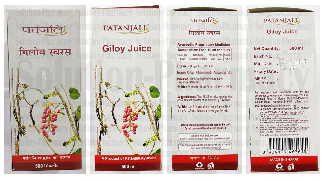 Patanjali Giloy Swaras = Indication and Benefits