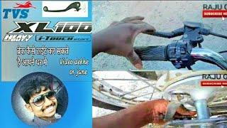 TVS XL 100 How To Brake Adjust Kaise Tight Kar Sakte Hain Bina Koi Mechanic..?