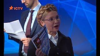 Скандал! Тимошенко вывел из себя и разоблачил в прямом эфире журналист