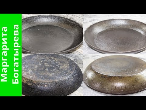 I'm in shock, a cast-iron pan for 1 ruble 25 kopecks / How to clean a pan from an old carbon deposit