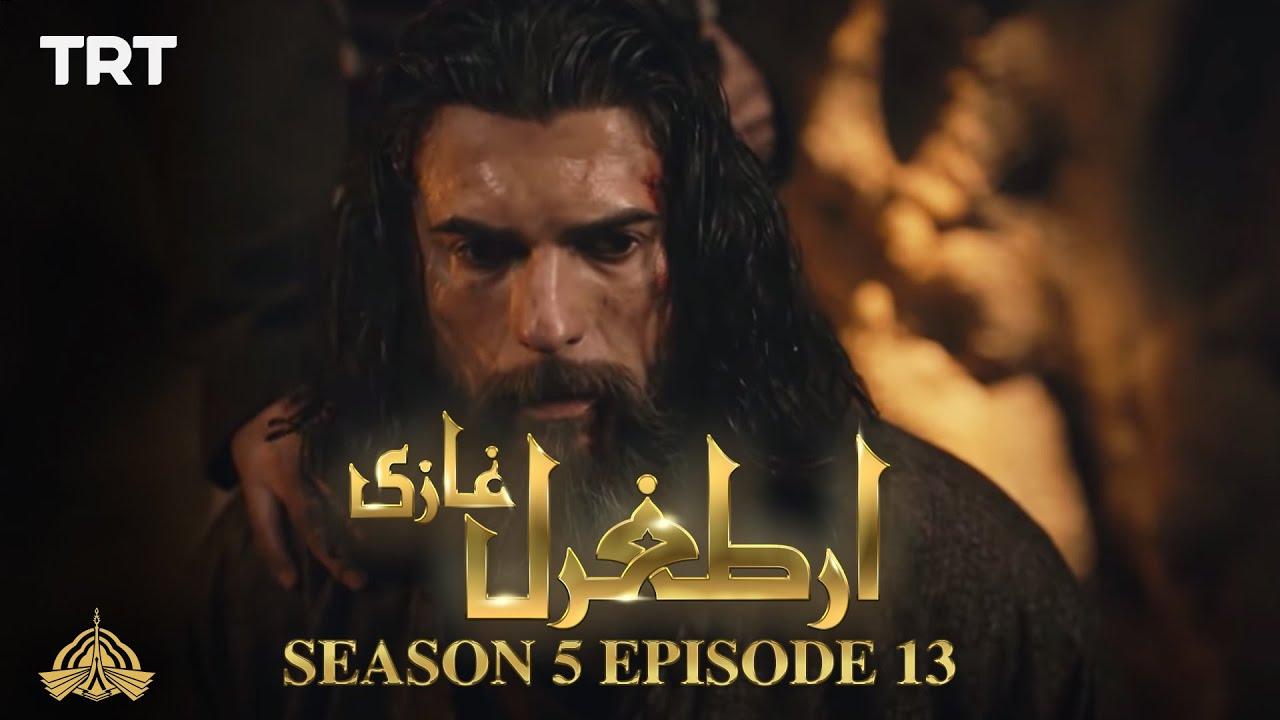 Ertugrul Ghazi Urdu | Episode 13| Season 5