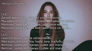 lyrics NATAMI  Бабл гам 2018! RU LT!