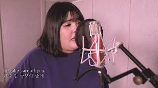 Sam Smith - Lay me down (cover by_ Soo bin)