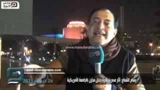مصر العربية | بسام الشماع: آثار مصرية نادرة داخل مخزن بالجامعة الأمريكية