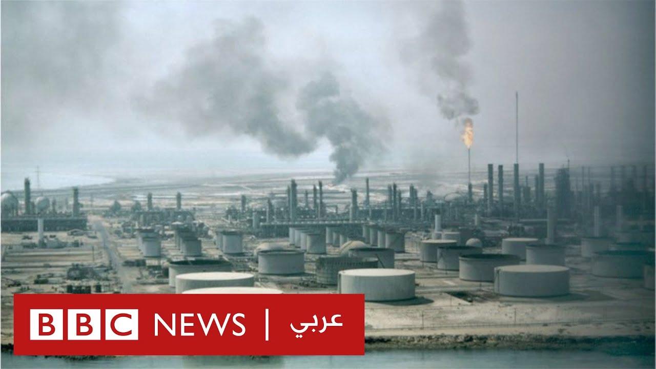 هل تواصل الدول العربية إنتاج النفط والغاز أم تكافح التغير المناخي؟  - 12:55-2021 / 9 / 21