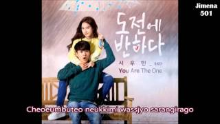 Download lagu XiuMin 시우민 - You Are The One