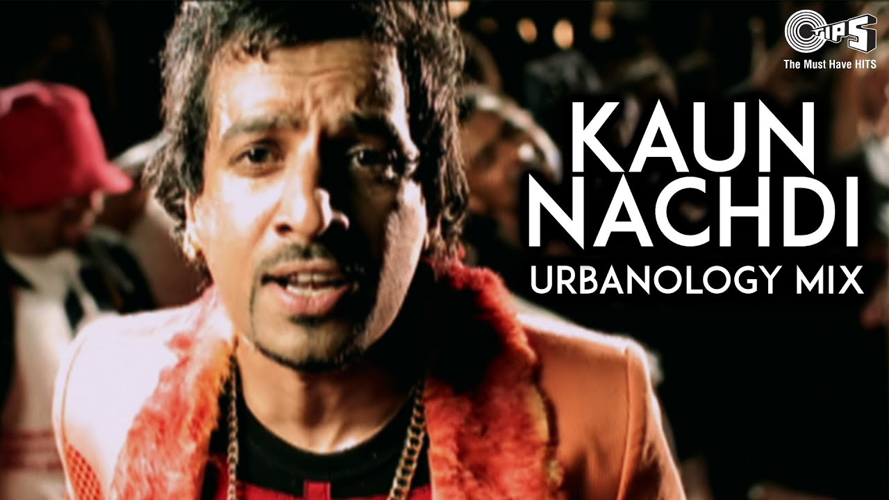 KAUN NACHDI - Urbanology Mix | Jazzy B Songs | 90's Punjabi Best Songs | Pop Songs Punjabi