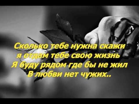 Клип эллаи в любви нет чужих скачать бесплатно:: скачать клип.