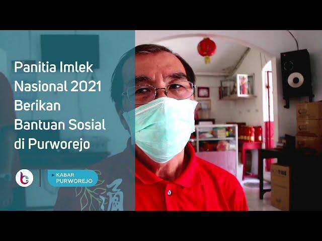 Panitia Imlek Nasional 2021 Berikan Bantuan Sosial di Purworejo