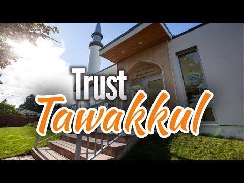 Placing your trust in Allah التوكل على الله