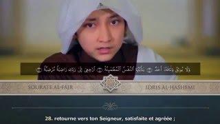Murotal Anak Merdu Menyayat Hati | Surah Al Fajr Oleh:  Idris Al Hashemi