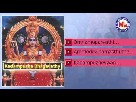 കാടാമ്പുഴ ഭഗവതി | Kadampuzha Bhagavathi | Hindu Devotional Songs Malayalam | kadampuzha devi Songs