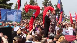 8 Мая 2015 год. Саур-Могила. День победы!
