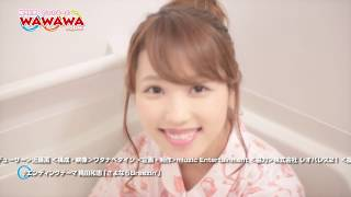 番組名:穐田和恵のWa Wa Wa Room #25【後編】 (わわわ るーむ) 歌手...