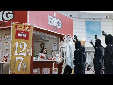 仮面ライダー BIG CM スチル画像。CM動画を再生できます。