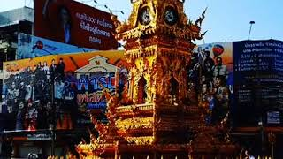 Golden Watch Chiang Rai