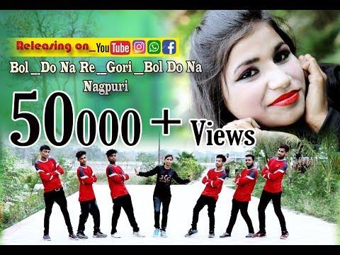 Bol Do Na Re Gori || New Nagpuri Dance || 2018 || JANJGIR KE CHHORE