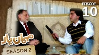 مهمان یار- فصل دوم - قسمت دهم / Mehman-e-Yaar - Season 2 - Episode 10 - Ahmad Yousof Noristani