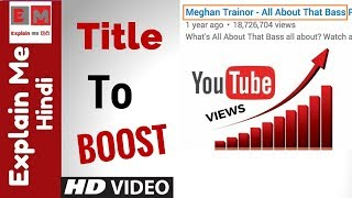 YouTube Title Best Practices in Hindi | Youtube Title Seo | YouTube Title Tips