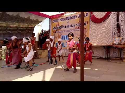 Rudra dance