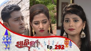 Savitri | Full Ep 292 | 17th June 2019 | Odia Serial - TarangTV