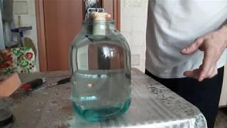 донный технопланктон с гейзером