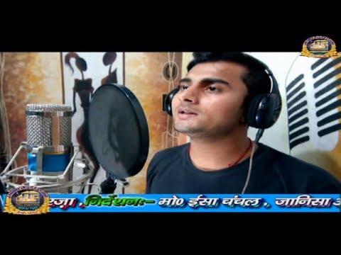 Jina  Jina Jina Re Uda Gulal Mai Teri Chunariya,Cover Song-Sung By--Rishabh Raj