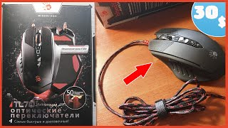 Распаковка ИГРОВОЙ МЫШКИ A4TECH BLOODY TL70 TERMINATOR | Unboxing gaming mouse A4TECH BLOODY TL70