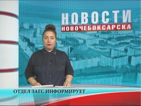 знакомства екатеринбург зарегистрирован