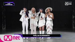 2019 Mama Star Countdown D-21 By Mamamoo